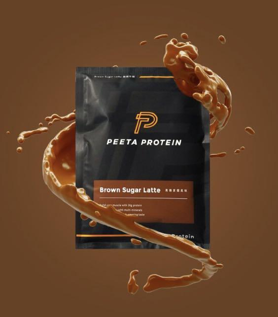 Peeta Protein 乳清蛋白-黑糖拿鐵(單包)