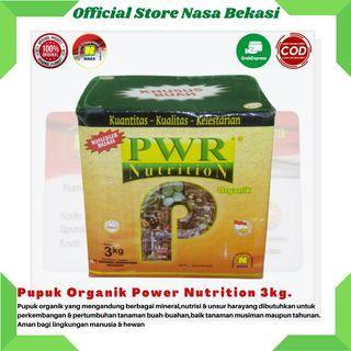 Power Nutrition Kemasan 3KG - Pupuk Khusus Buah - Pupuk Mangga - Pupuk Duren - Pupuk Jeruk