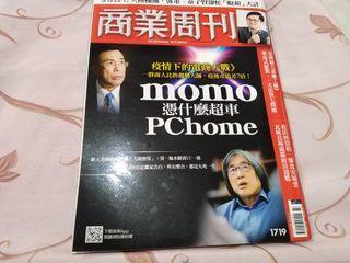 共5期,商業周刊2020/10/26-11/25+11/23-12/06