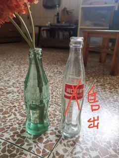 可口可樂瓶(玻璃瓶)
