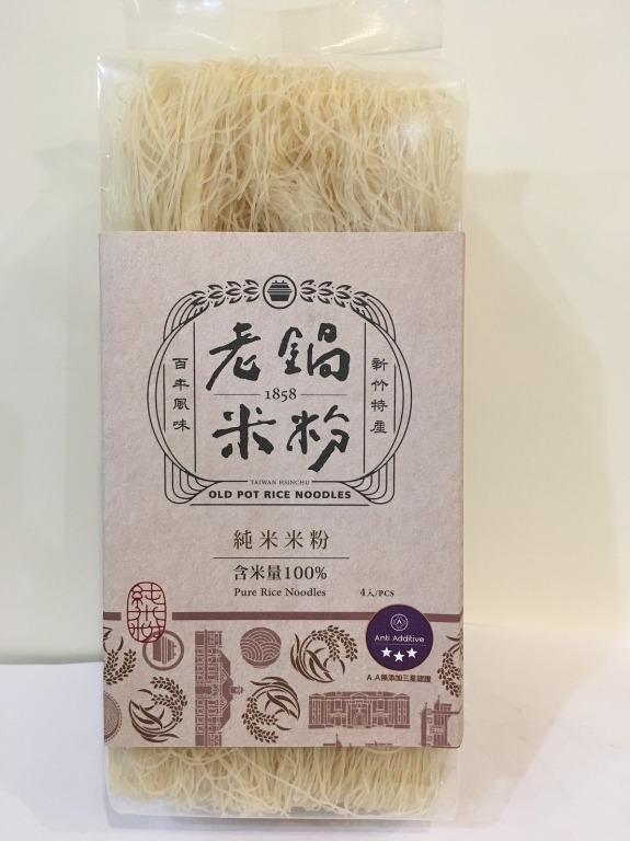 新竹特產 老鍋 純米米粉 200克
