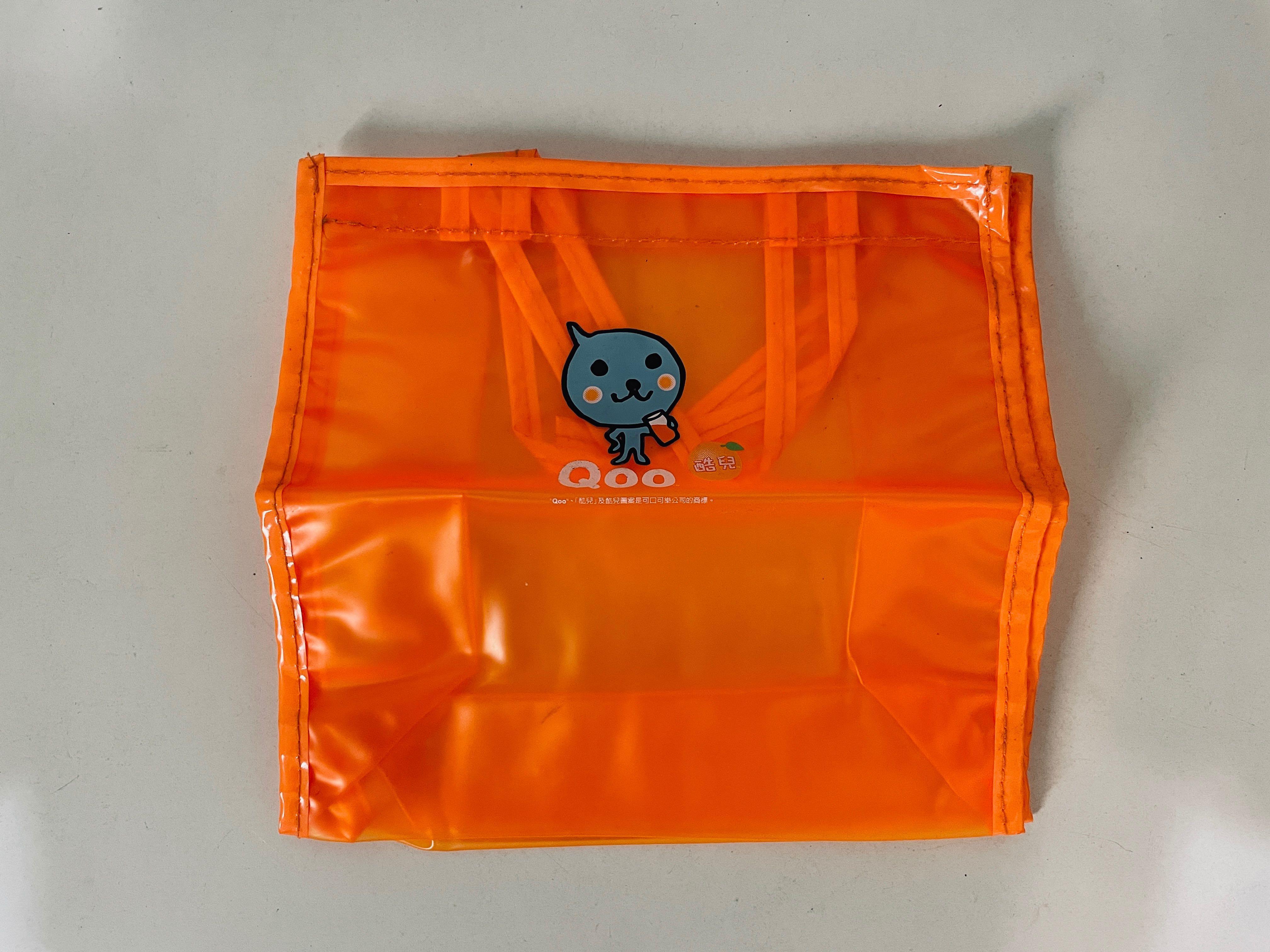 早期 Qoo 酷兒 提袋 購物袋 環保袋 老物 古董