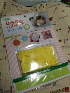 CLEARANCE Clover Puff Quilting Clips