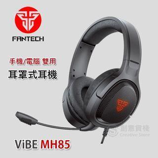 🔥FANTECH MH85 手機/電腦遊戲雙用耳罩式耳機