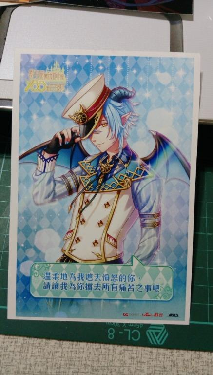 ibon 明信片 依拉 夢100 夢百 夢王國與沉睡中的100位王子殿下