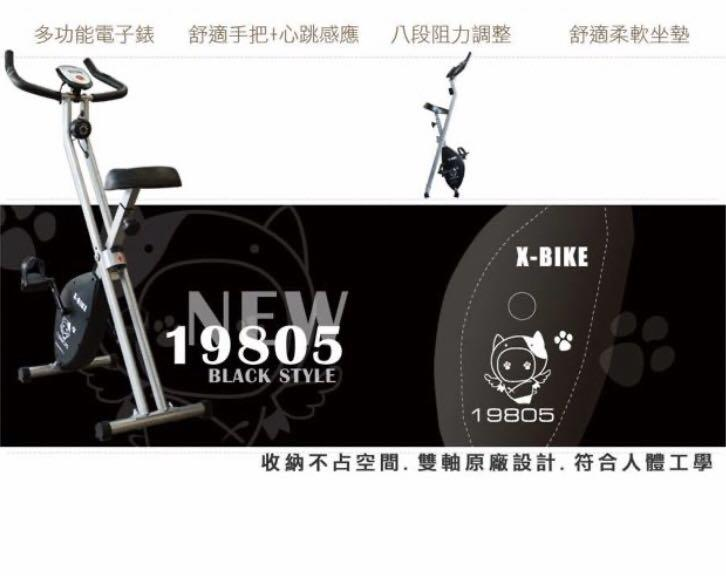 X-BIKE 晨昌 健身車 19805 黑