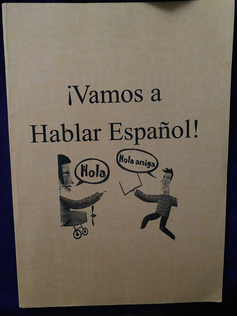 西班牙書籍