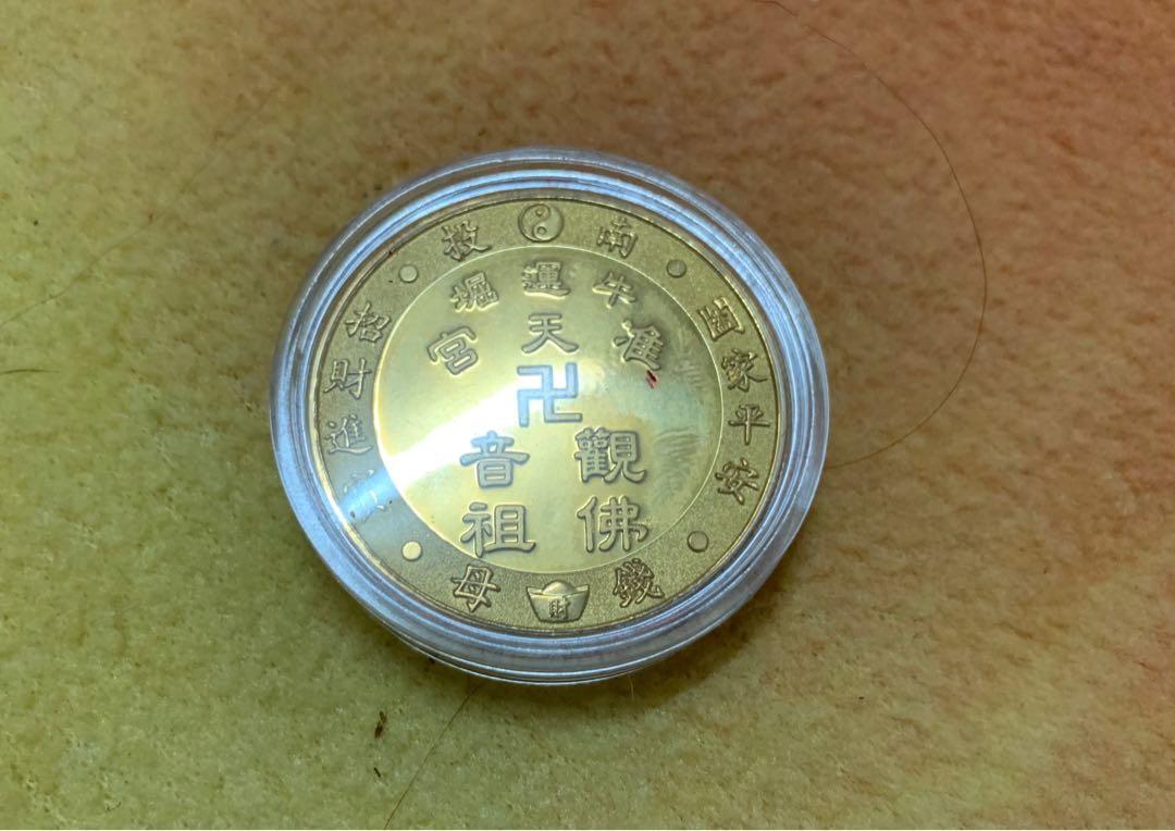 金幣「免費」