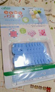 CLEARANCE Japan Clover Puff Quilting Clips