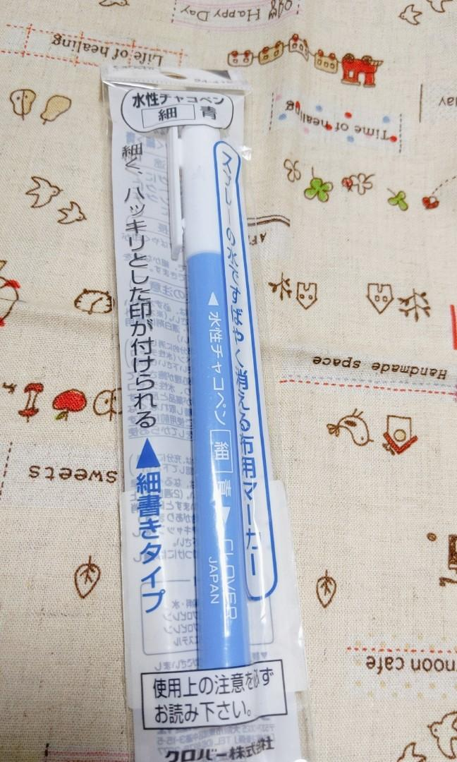 Japan Clover water soluble Marker