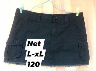 Net brand skirt almost new