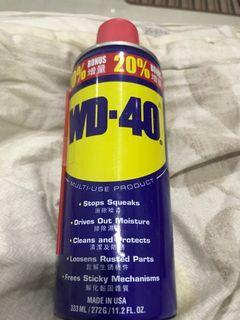 Pelumas dan pembersih anti karat WD-40 333ml made in USA