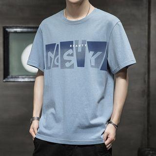 男士夏季新款短袖t恤圓領寬松潮流時尚打底衫男體恤半袖上衣1910303