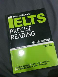 雅思閱讀參考書