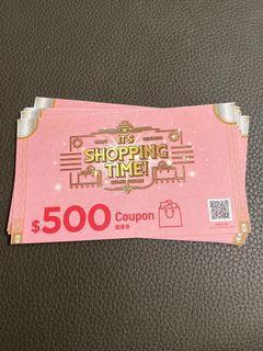 時代廣場coupon500
