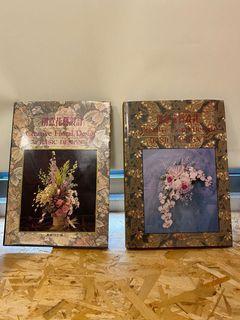 創意花藝設計creative floral design basic design
