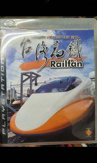 台灣高鐵-PS3遊戲