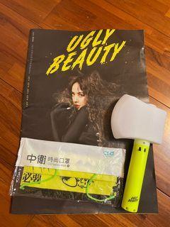 蔡依林uglybeautiful演唱會口罩+斧頭+場刊