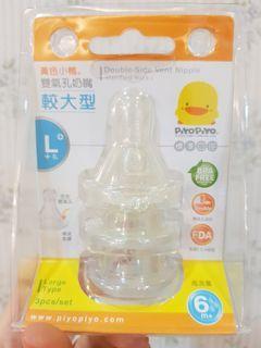 原價120元 全新盒裝 透明小鴨 雙氣孔奶嘴(L)較大型 L+孔 6m+ 標準口徑