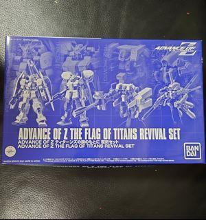 高達模型: 魂限Gundam ADVANCE OF Z THE FLAG OF TITANS REVIVAL SET