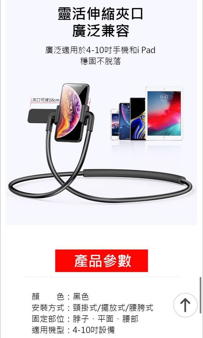 BASEUS倍思 多功能可彎曲 頸掛式懶人手機支架(黑色)