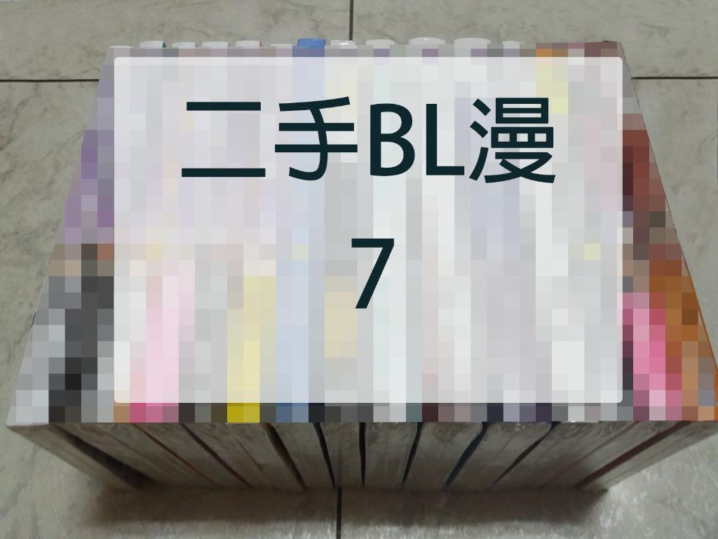 BL>二手書-青文書系