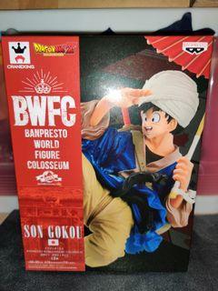 Dragon Ball Z BWFC Zoukei Tankichibudoukai 2 The 5th A