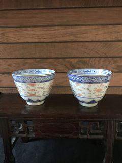 Rice grain teacups (Rare)