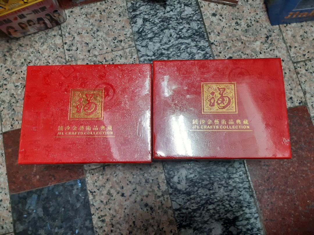絨沙金藝術品典藏/2盒