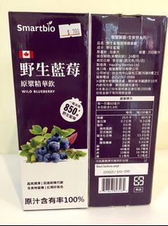 加拿大 野生藍莓原漿精華飲 350毫升