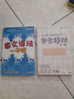 bm & chinese workbook with notes, suitable for sjkc students