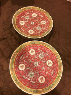 Wan shou Vintage Chinese plate (24cm/7inch)
