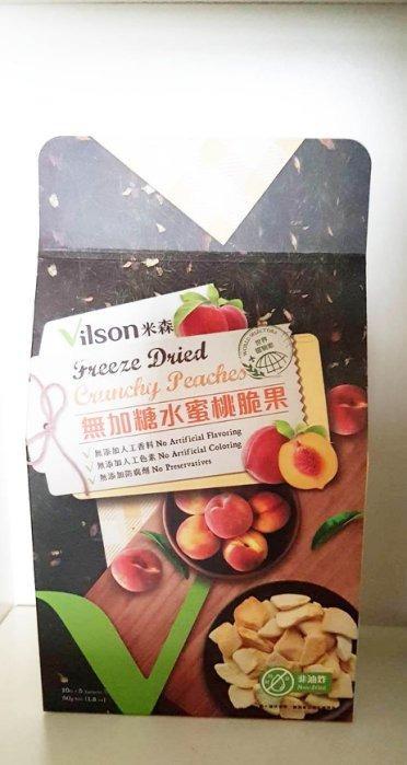 米森 無加糖水蜜桃脆果(10gx5包/盒)