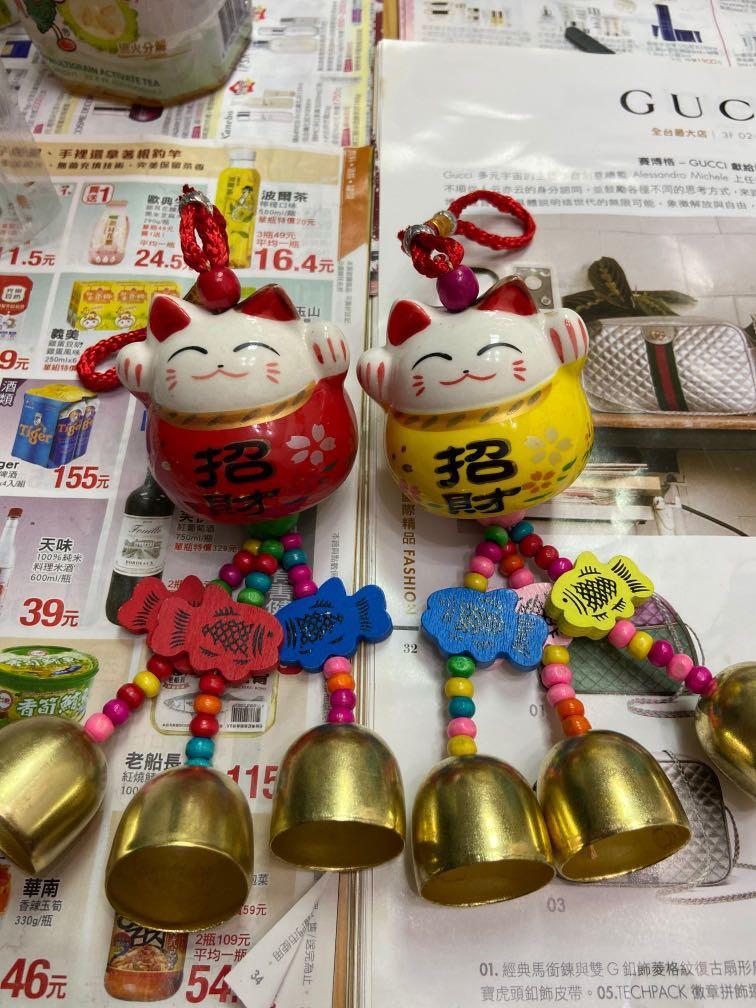@招財貓風鈴吊飾,紅黃各一,招財 吊飾都好看