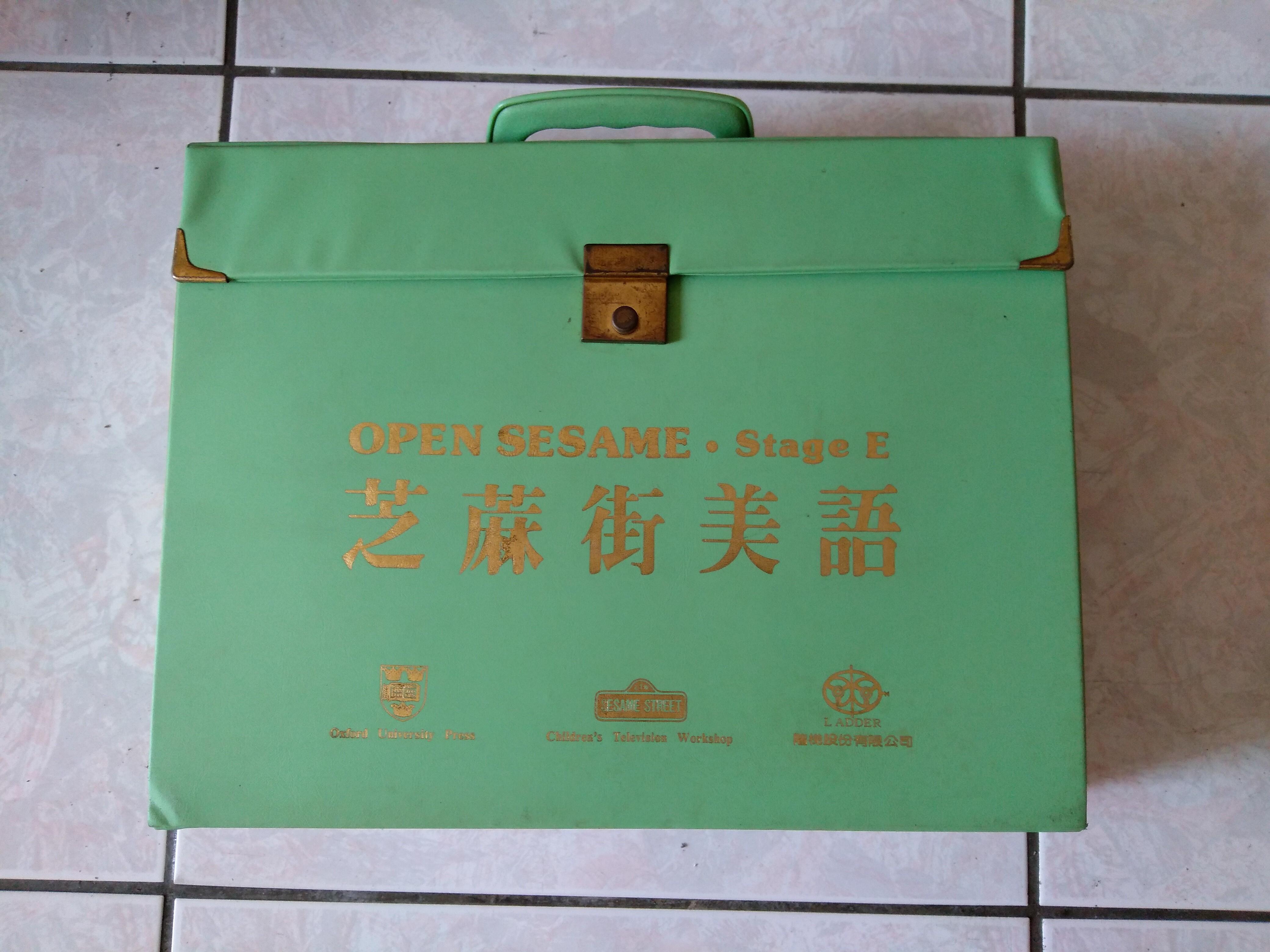 芝蔴街美語教材 錄音帶 課本 作業本 媽媽手冊 兒童英語 兒童美語