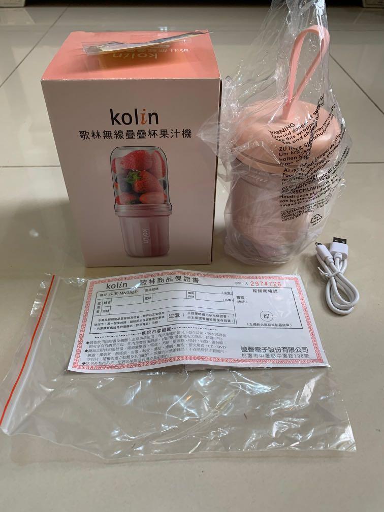 現貨 歌林 kolin 無線疊疊杯果汁機 隨行杯 果汁杯 果汁機 榨汁杯 攪碎機 冰沙機 調理機 USB果汁機