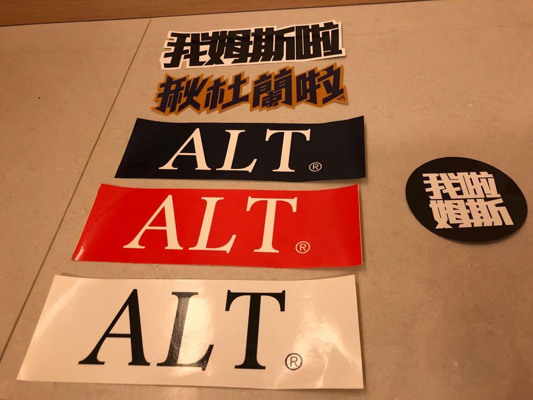 Alt|貼紙(可隨單贈送)