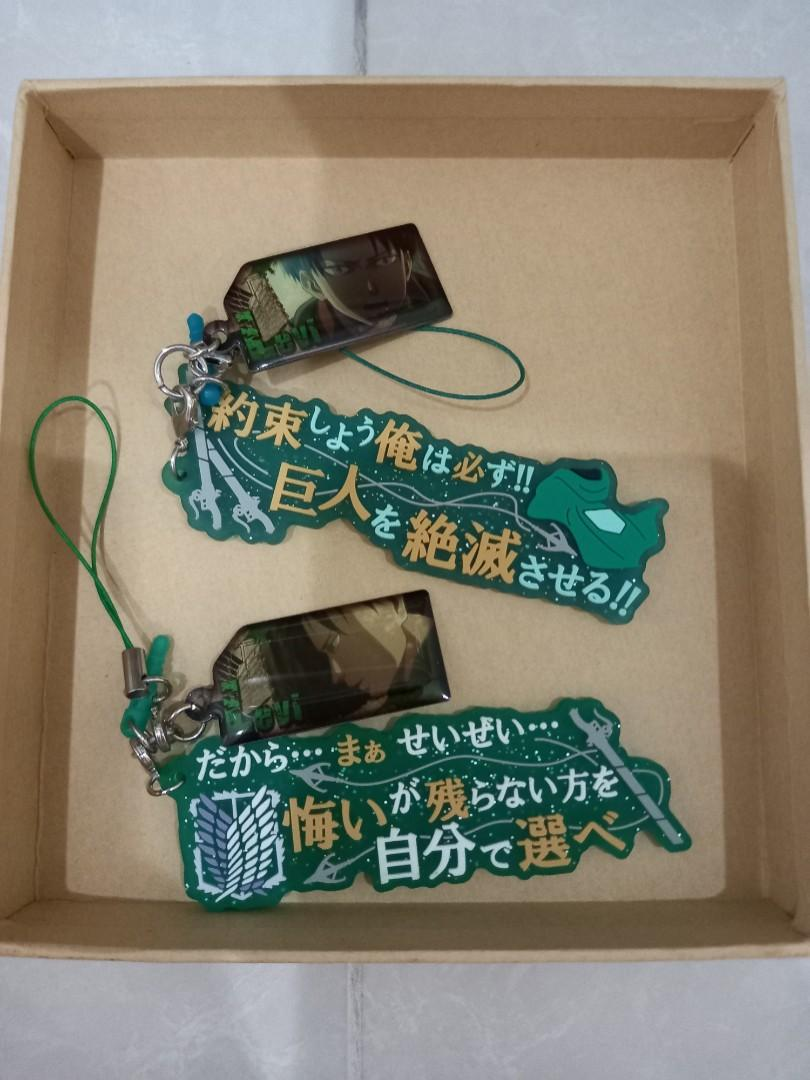 Attack on titan levi quotes keychains