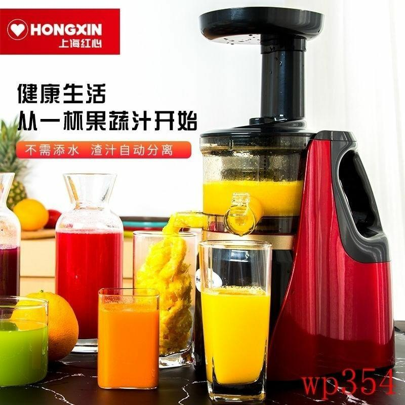 Automatic separation juicer