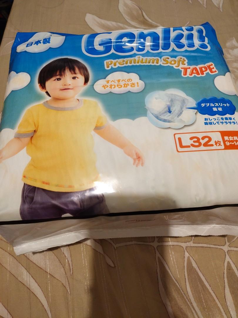 Genki 王子 尿布 L 32片