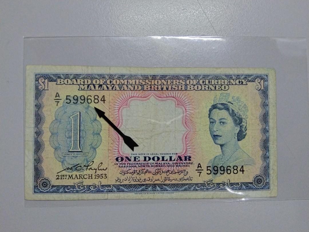Malaya and British Borneo Queen Elizabeth 1953  $1  S/N:A/7  599684
