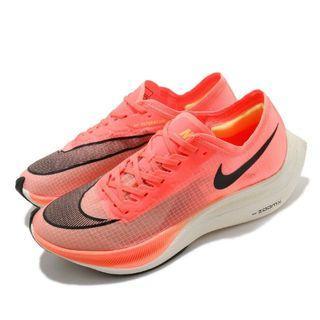 Nike ZoomX VaporFly Next% 跑步神鞋 慢跑鞋 馬拉松 路跑 氣墊 避震 橘 AO4568-800
