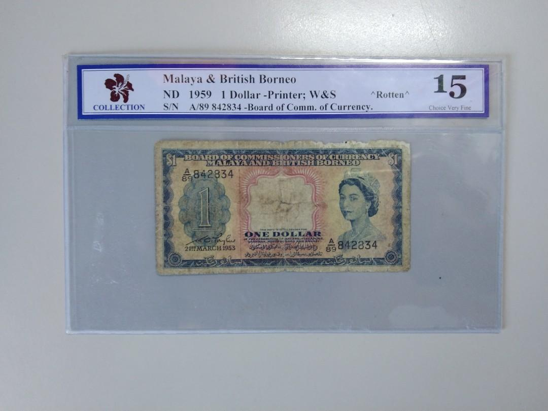 Old Note MDC 15  Malaya Queen Elizabeth  1953  $1  S/N:A/89  842834