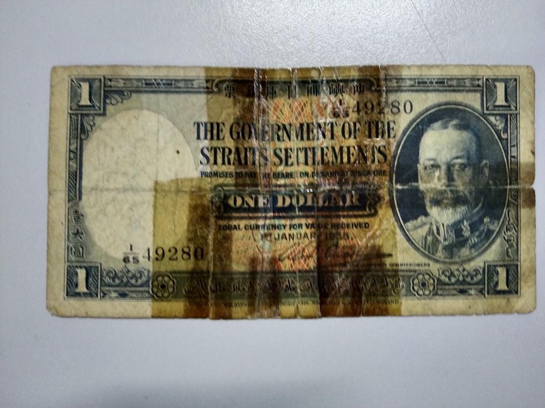 Old Note Straits Settlement King George V 1935 $1   S/N:I/65  49280