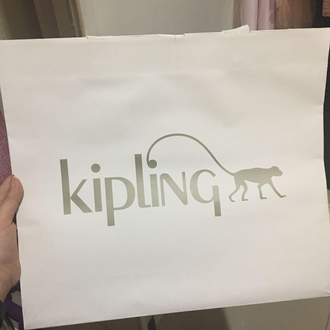 Paper Bag kipling
