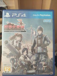 PS4 game 遊戲 戰場女武神 remaster gallian chronicles