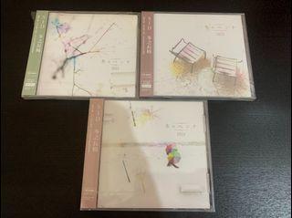 シド(SID)-單曲【冬のベンチ/冬之長椅】(台壓-初回生產限定(A+B)&普通盤)
