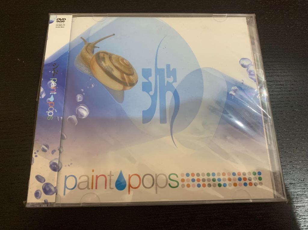 シド(SID)-單曲【paint pops】(日盤-普通盤)