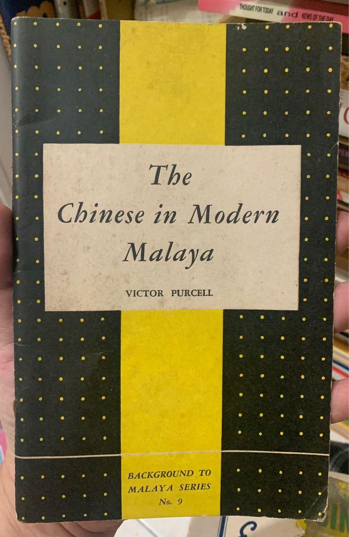 Vintage Book: The Chinese in Modern Malaya