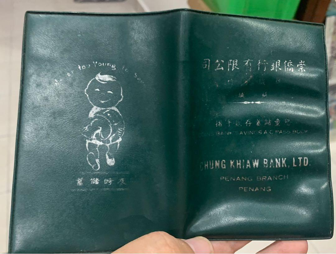 Vintage Chung Khiaw Bank Wallet